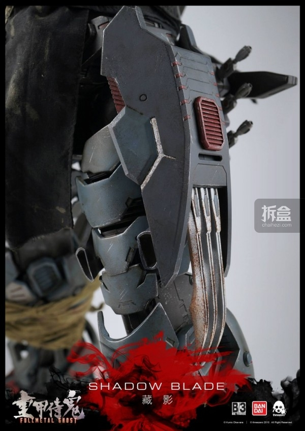 threezero-bandai-Shadow Blade