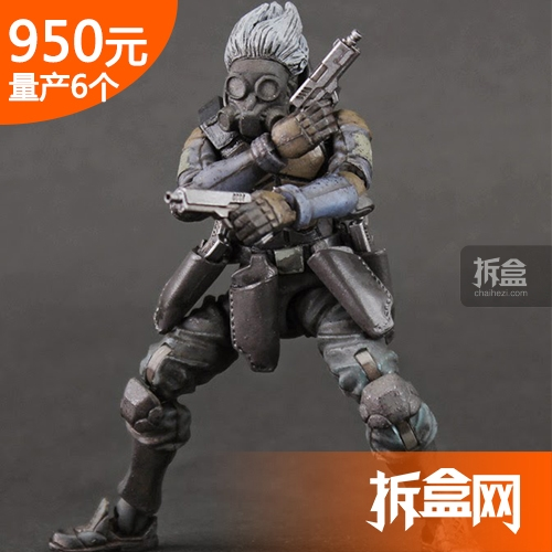 825sale-preview-5