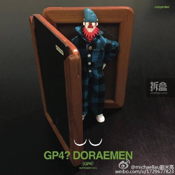 GARDEN(PALM)ER 4 – GP4? DORAEMEN