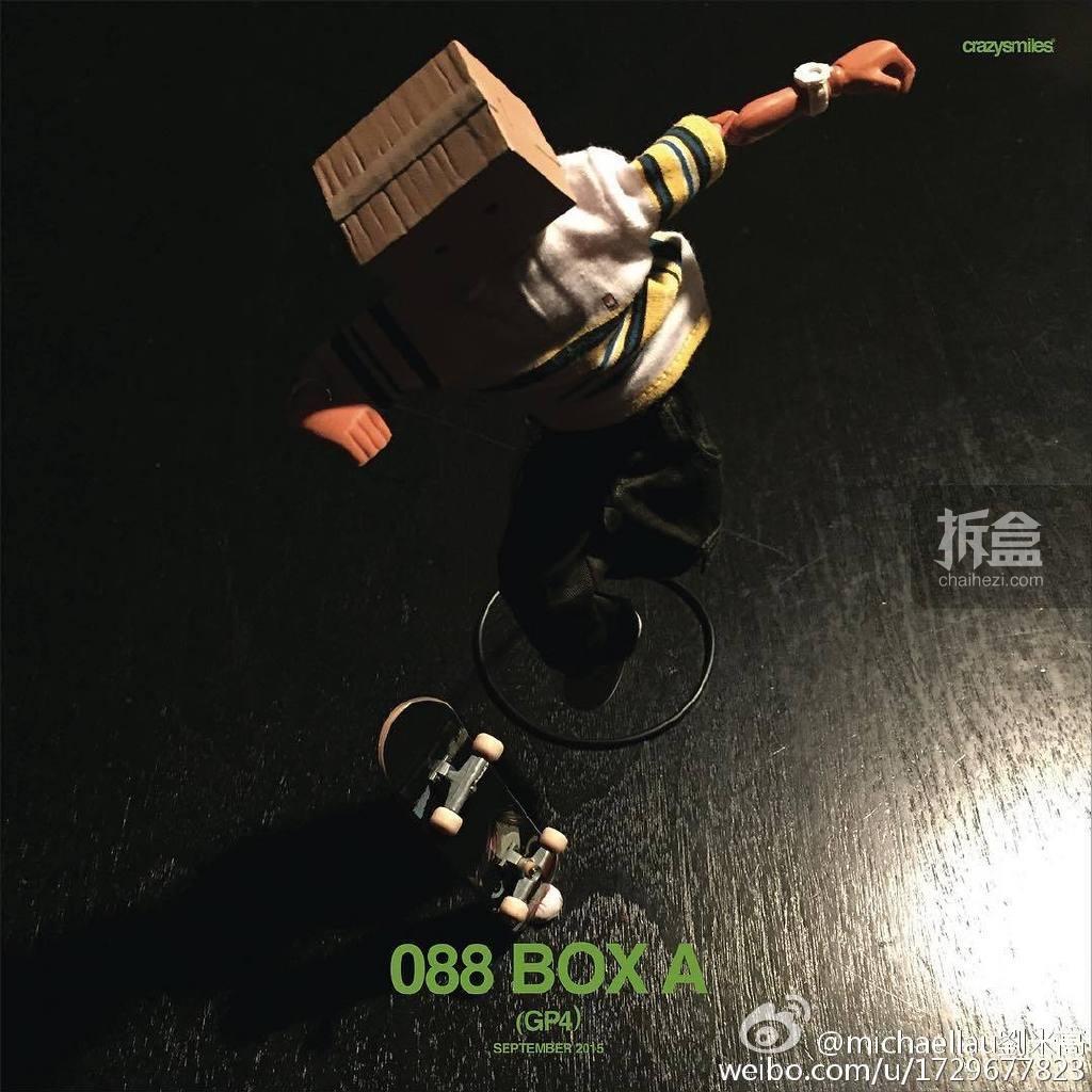 GARDEN(PALM)ER 4 – 088 BOX A