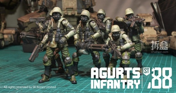 acidrain-agurts-0825(1)