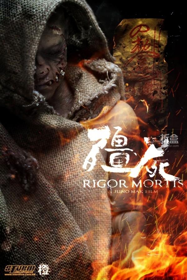 chenmoshigan-stormtoys-rigor-mortis (1)