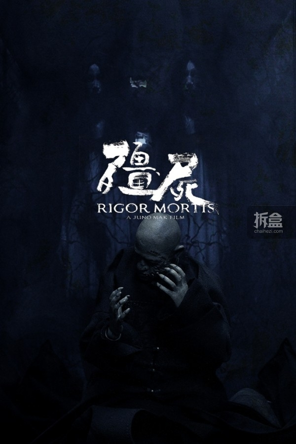 chenmoshigan-stormtoys-rigor-mortis (12)