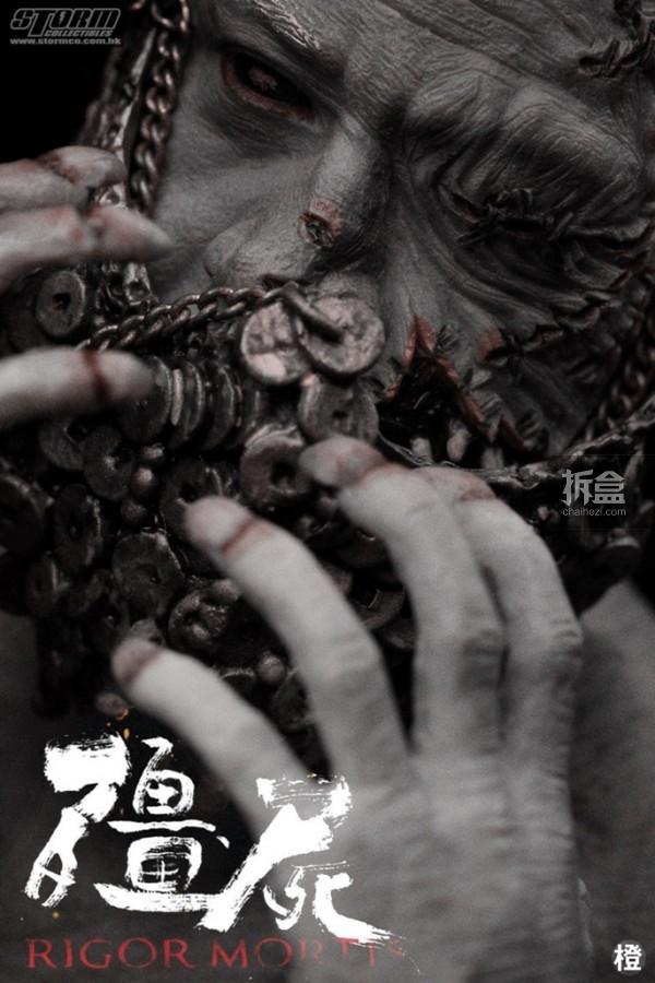 chenmoshigan-stormtoys-rigor-mortis (2)