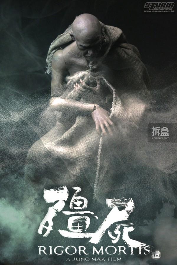 chenmoshigan-stormtoys-rigor-mortis (3)