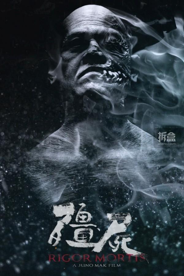 chenmoshigan-stormtoys-rigor-mortis (7)