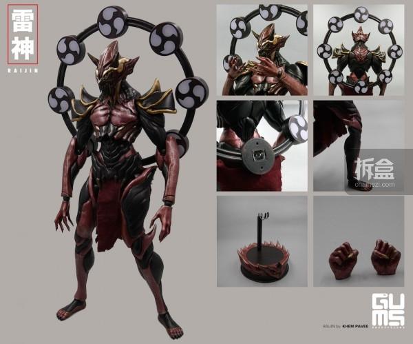 gums-raijin-price-000