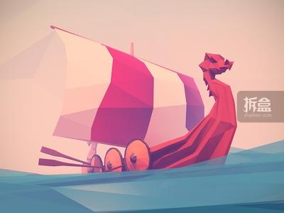 Viking Boat 海盗船