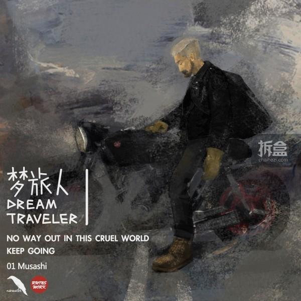 ruins-dream-traveler-001