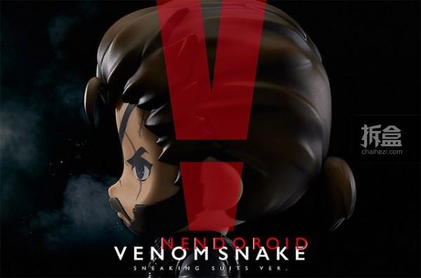 gsc-enom snake-q