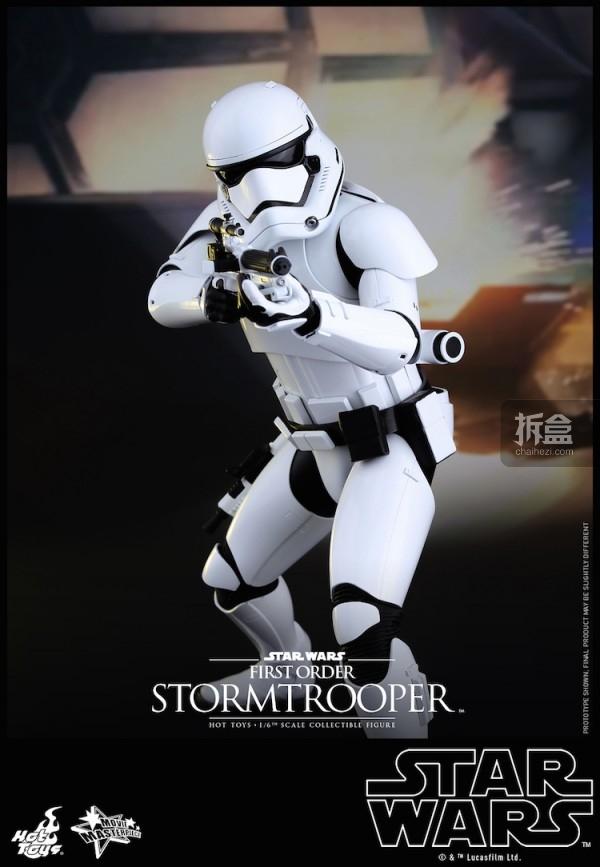 ht-starwars-First Order-stormtrooper (27)