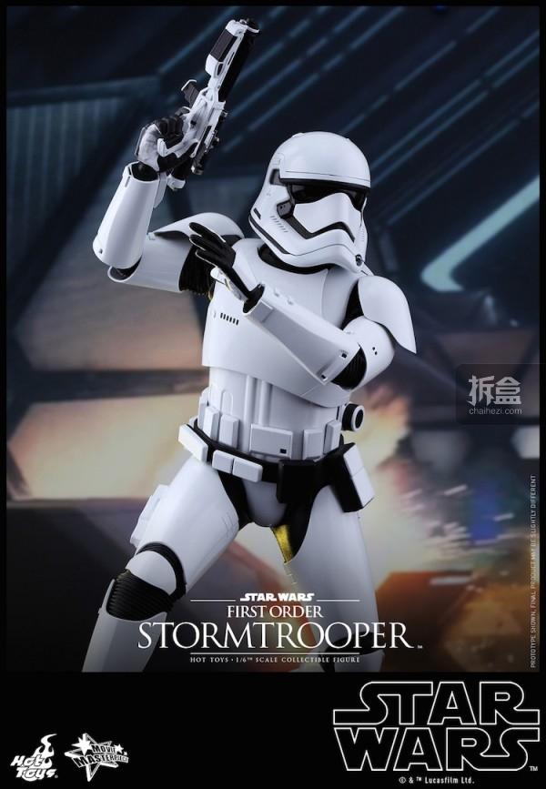ht-starwars-First Order-stormtrooper (28)
