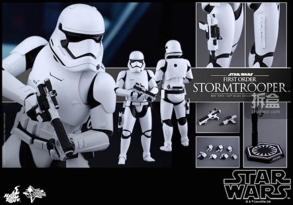 ht-starwars-First Order-stormtrooper (32)