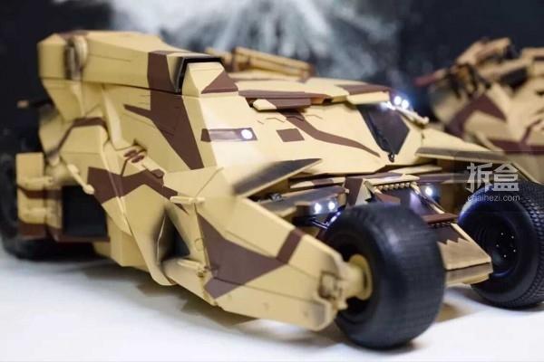 soap-batmobile-cicf-023