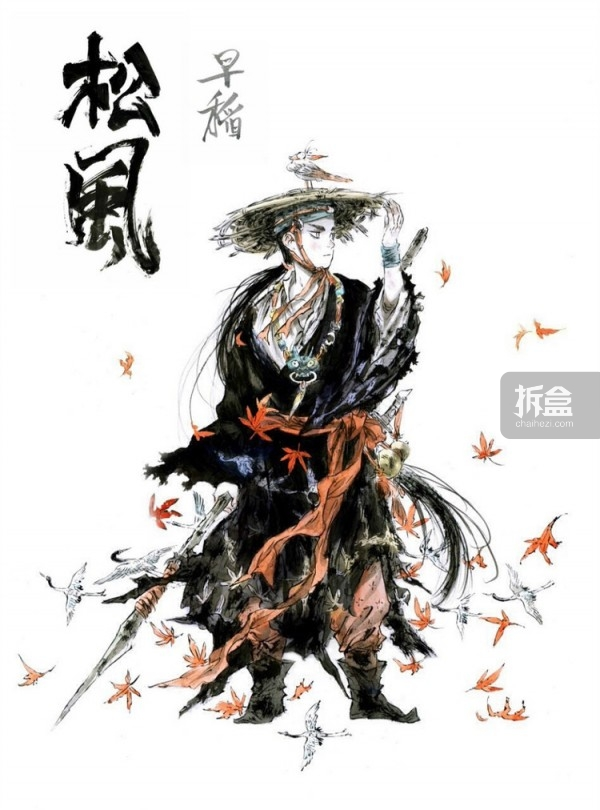 threezero-zaodao-book-preview(0-1)