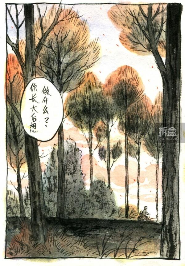 threezero-zaodao-book-preview(11)