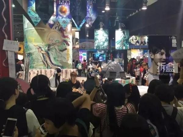 2015CICF-taiyixian-webp9