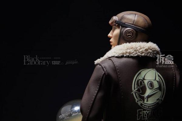 BLACK 13 PARK Airborne-jungle21
