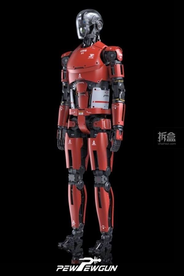PEW PEW GUN-tobottic-2