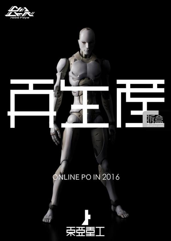 Synthetic Human-2016