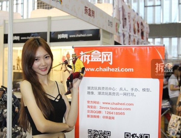cicf-2015-chaihe-booth-showgirl6