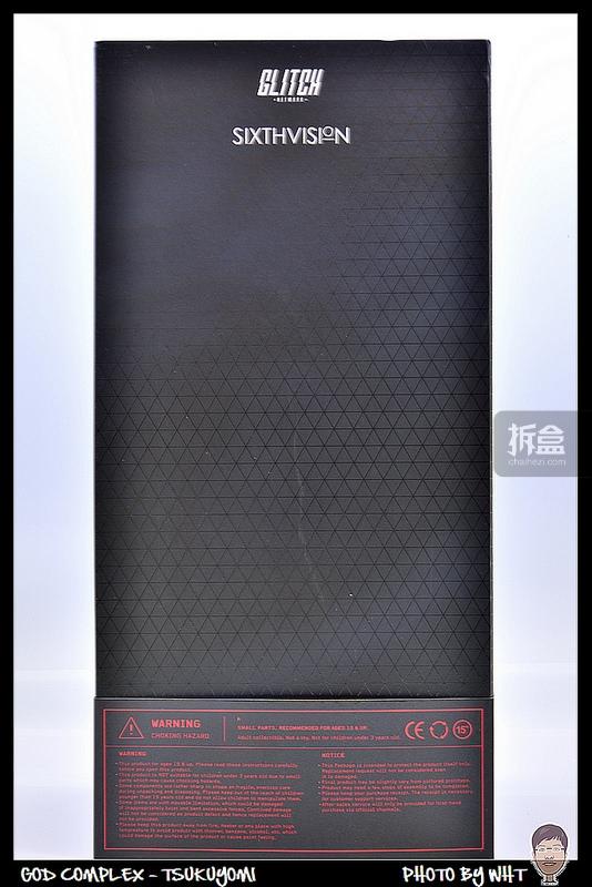 godcomplex-tsukuyomi-wht(2)