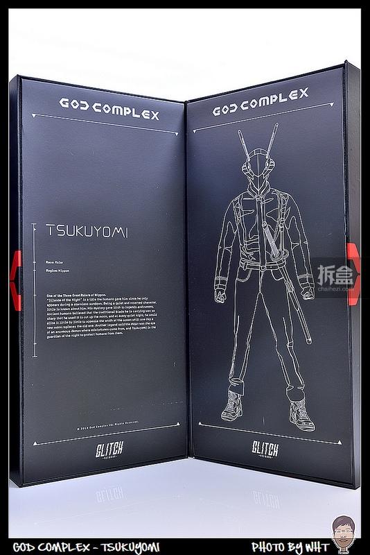 godcomplex-tsukuyomi-wht(3)