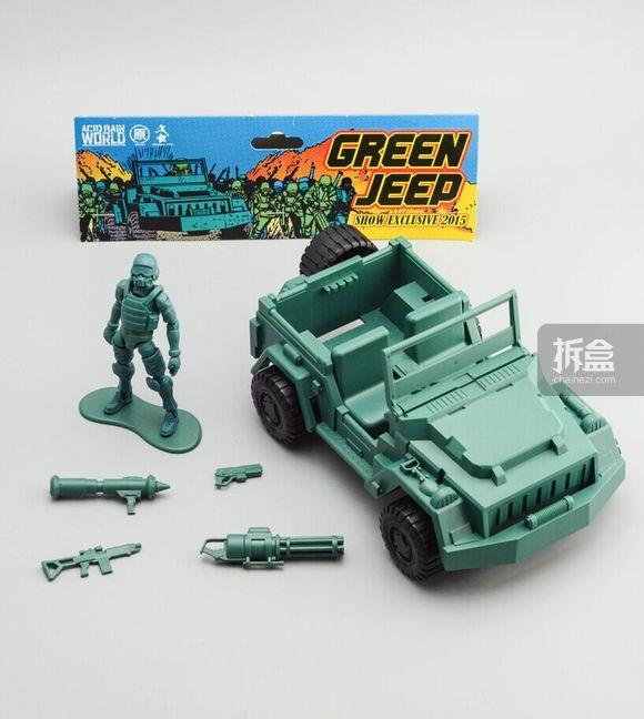 greenjeep-tieba-dizzyga