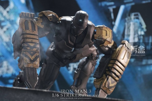 ht-striker-ironman-PE (1)