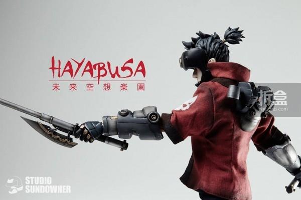 sundowner-HAYABUSA 4