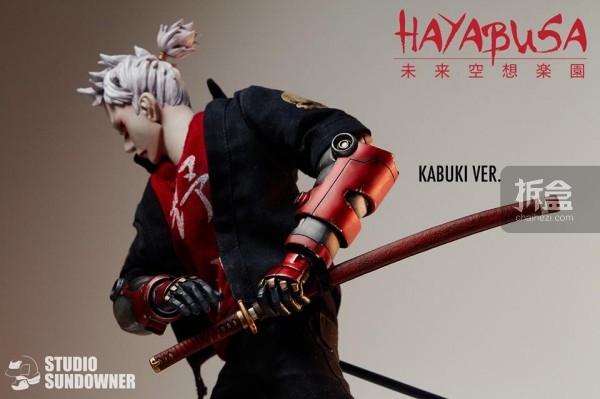 sundowner-HAYABUSA 5