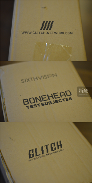 ▲牛皮纸运输箱。牛皮纸上印有产品的名称以及品牌的标识和网站。侧边一个骷髅标识,骷髅头上面写了56。