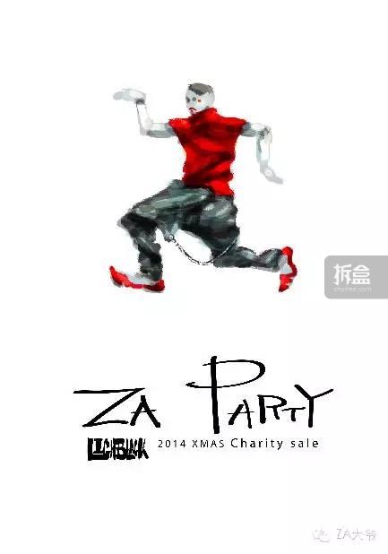 zaki-sam-party-2015(1)