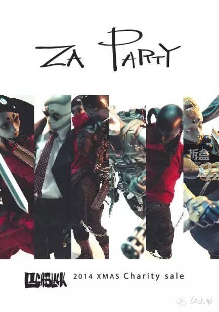 zaki-sam-party-2015(2)