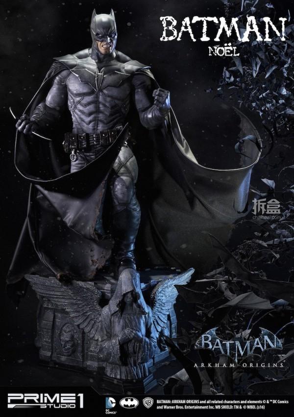 P1S BATMAN NOEL