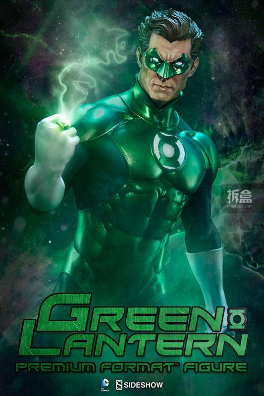Sideshow-Green Lantern-pf (3)