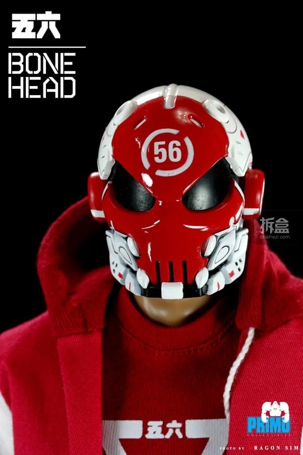 bonehead-test56-gragon-19