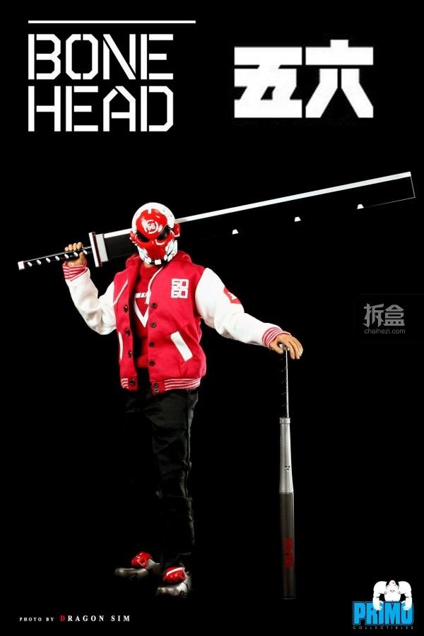 bonehead-test56-gragon-7