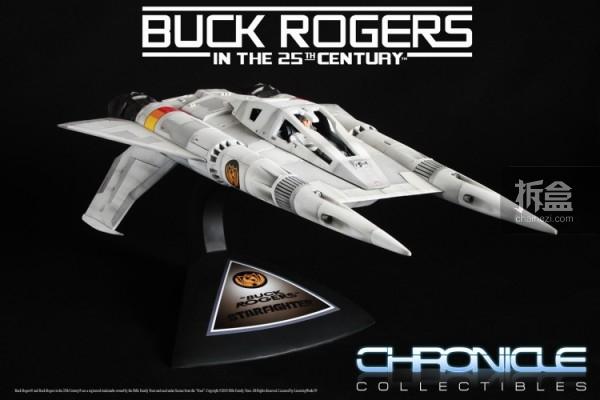 chronicle-buck-rogers2