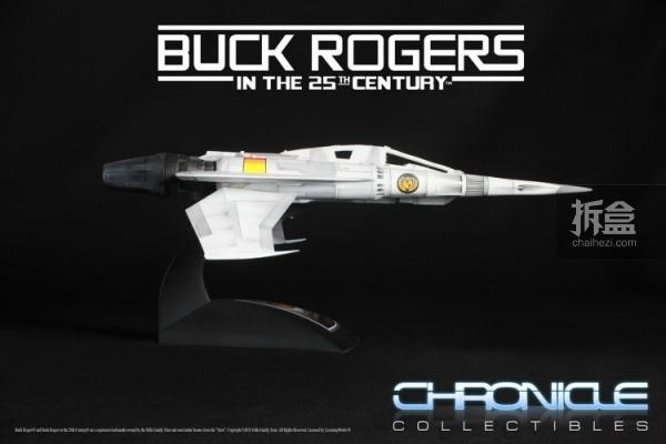 chronicle-buck-rogers3