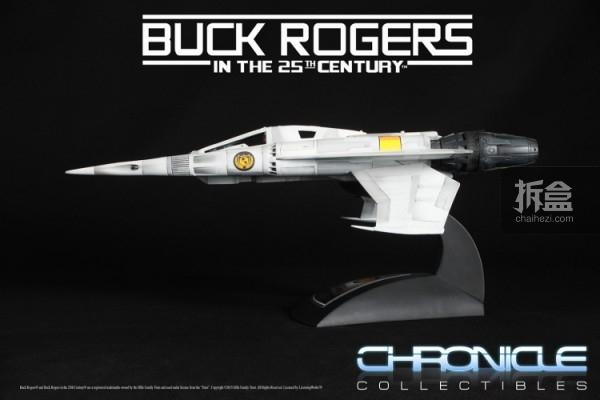 chronicle-buck-rogers6