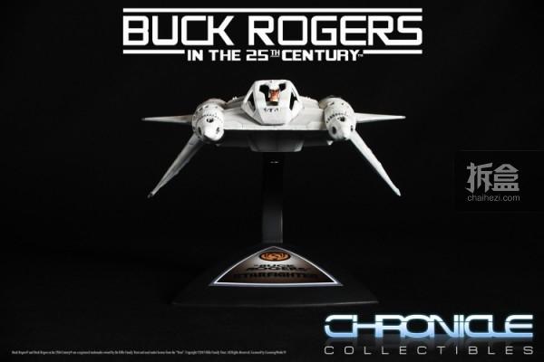 chronicle-buck-rogers8