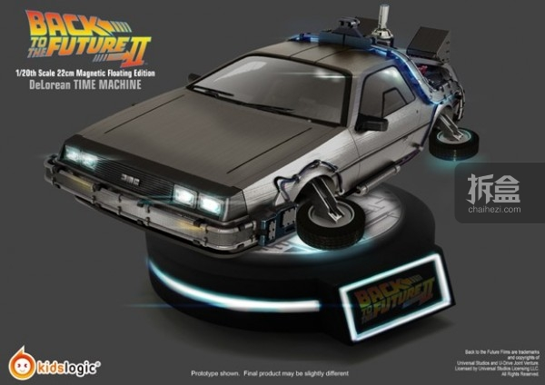 kidslogic-float-car-3