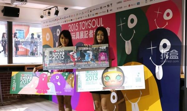 TOYSOUL 2015的入场券有3款,分别由香港玩具教父Michael Lau、MOLLY设计师Kenny Wong及千值练设计,各有特色。