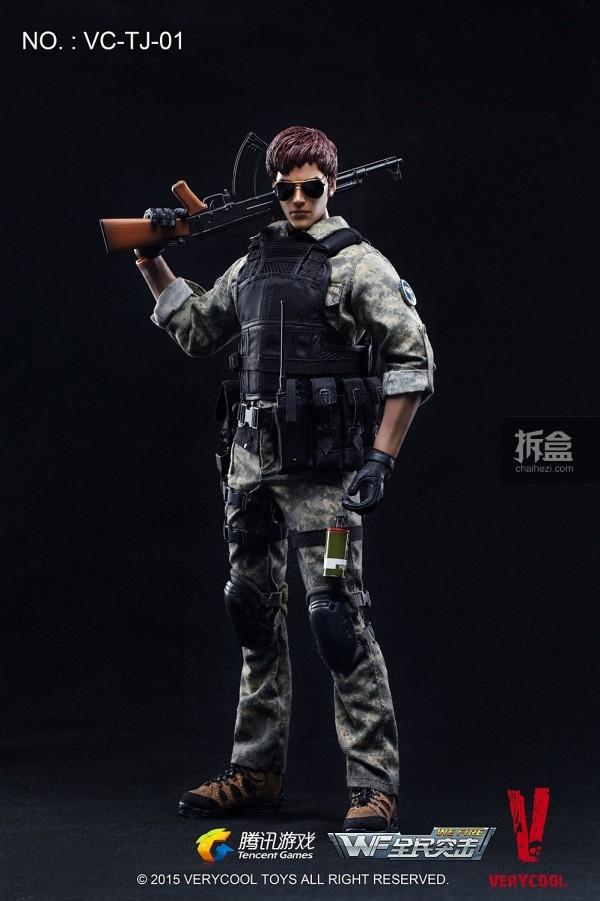 VERYCOOL VC-TJ-01-1