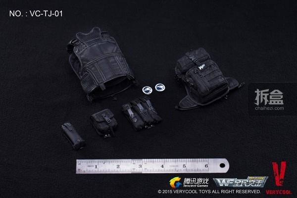 VERYCOOL VC-TJ-01-15