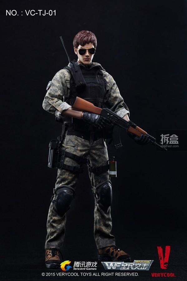 VERYCOOL VC-TJ-01-4