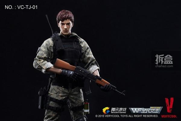 VERYCOOL VC-TJ-01-7