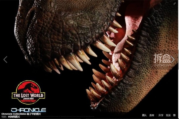 chronicle-Jurassic-rex-18