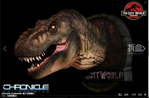chronicle-Jurassic-rex-19